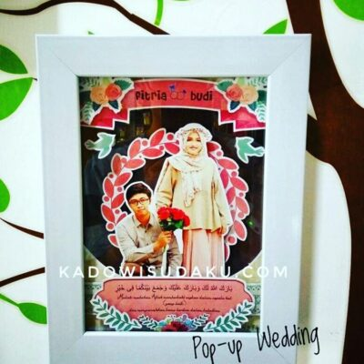 Kado Wedding Frame 3D